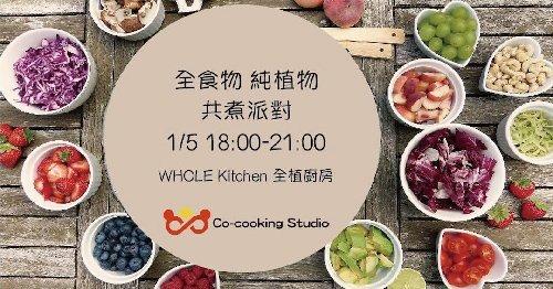 service蔬食_工作區域-1.jpg